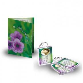 Purple Petunia Standard Package
