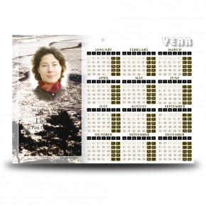 Silver Reflection Co Antrim Calendar Single Page