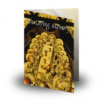 The Last Supper Folded Memorial Card
