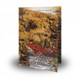 Autumn Scene Folded Memorial Card