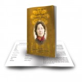 Stained Glass Church Funeral Book