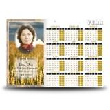 Montana USA Calendar Single Page