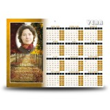 Autumn Walkway Calendar Single Page