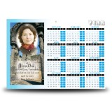 Archway Calendar Single Page
