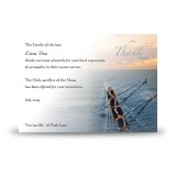 Rowing Acknowledgement Card