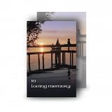 A Peaceful Sunrise Wallet Card